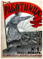 Cover of the magazine The Woman Worker